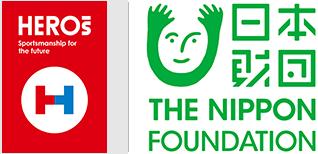 日本財団のロゴマークと、HEROsプロジェクトのロゴマーク